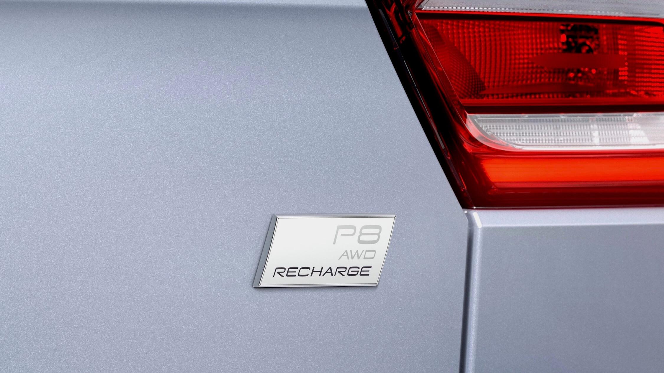 Volvo XC40 Electric 10
